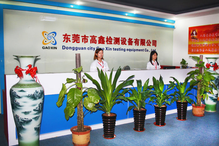 Китай Dongguan City Gaoxin Testing Equipment Co., Ltd.
